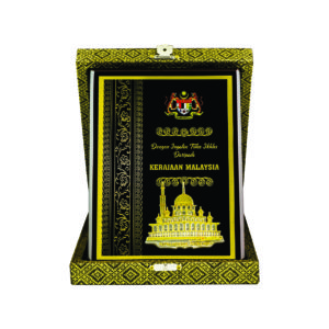 Wooden Boxes Songket Plaques CTIWW334 – Exclusive Special Wooden Boxes Songket Plaque