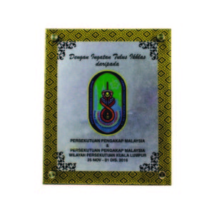 Traditional Songket Plaques CTIWW121 – Exclusive Classic Songket Plaque