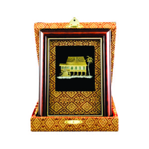 Special Songket Plaques CTIWW331 – Exclusive Songket Plaque