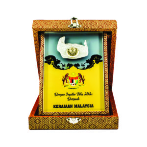 Special Songket Plaques CTIWW333 – Exclusive Songket Plaque
