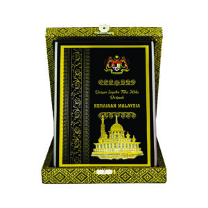 Special Songket Plaques CTIWW334 – Exclusive Songket Plaque