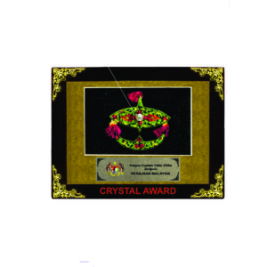Special Songket Plaques CTIMB115 – Exclusive Songket Plaque
