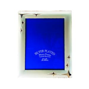 Silver Frames CTICF001 – Exclusive Silver Frame