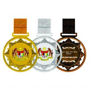 Beautiful Metal Medals CTIRM021 – Exclusive Metal Medal